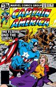 Captain America Vol 1 232