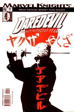 Daredevil Vol 2 57.jpg