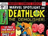 Marvel Spotlight Vol 1 33