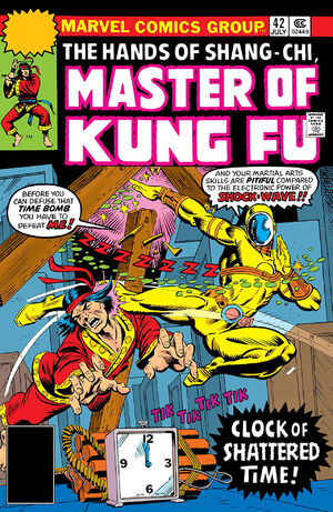 Master of Kung Fu Vol 1 42.jpg