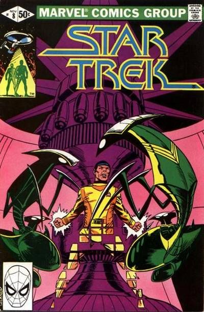 Star Trek Vol 1 8