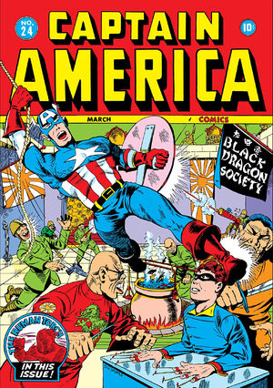 Captain America Comics Vol 1 24.jpg