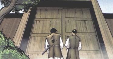 Ishiyama Sword School Dojo/Gallery