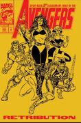 Avengers Vol 1 366