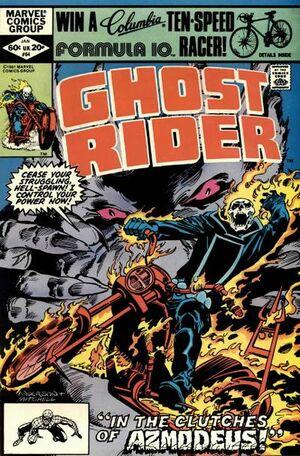 Ghost Rider Vol 2 64.jpg