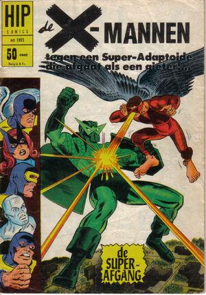 HIP Comics Vol 1 1955.jpg