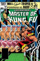 Master of Kung Fu Vol 1 108