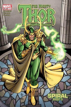 Thor Vol 2 64.jpg
