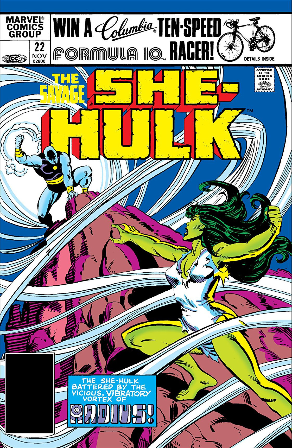 Savage She-Hulk Vol 1 22