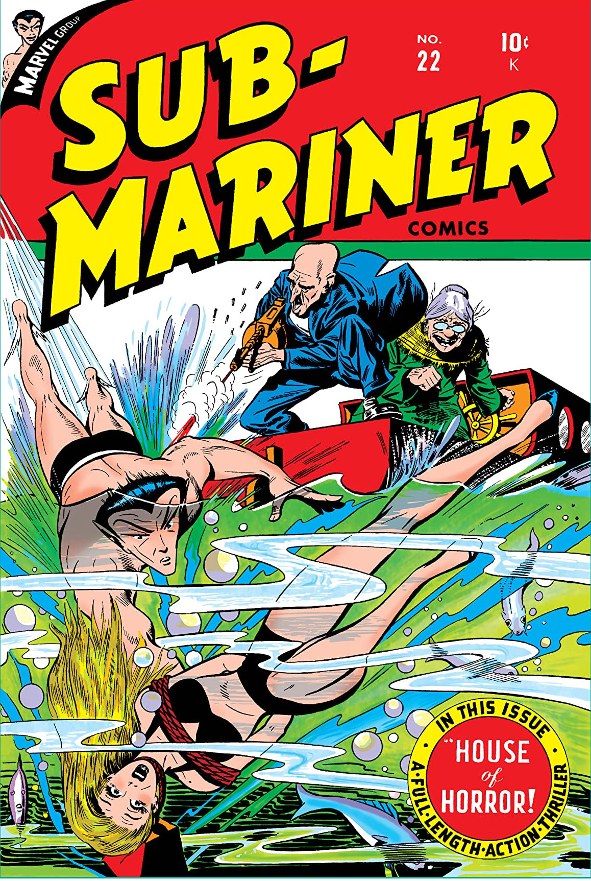 Sub-Mariner Comics Vol 1 22