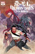 Demon Days Mariko Vol 1 1 Asrar Variant