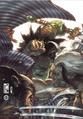 Wolverine Origins Vol 1 47 Textless