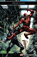 Marvel Knights 20th Vol 1 5