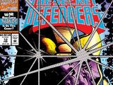 Secret Defenders Vol 1 12
