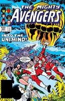 Avengers Vol 1 247