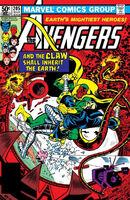 Avengers Vol 1 205