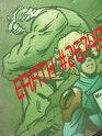 Bruce Banner (Earth-26749)