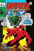 Daredevil Vol 1 64