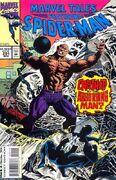 Marvel Tales Vol 2 291