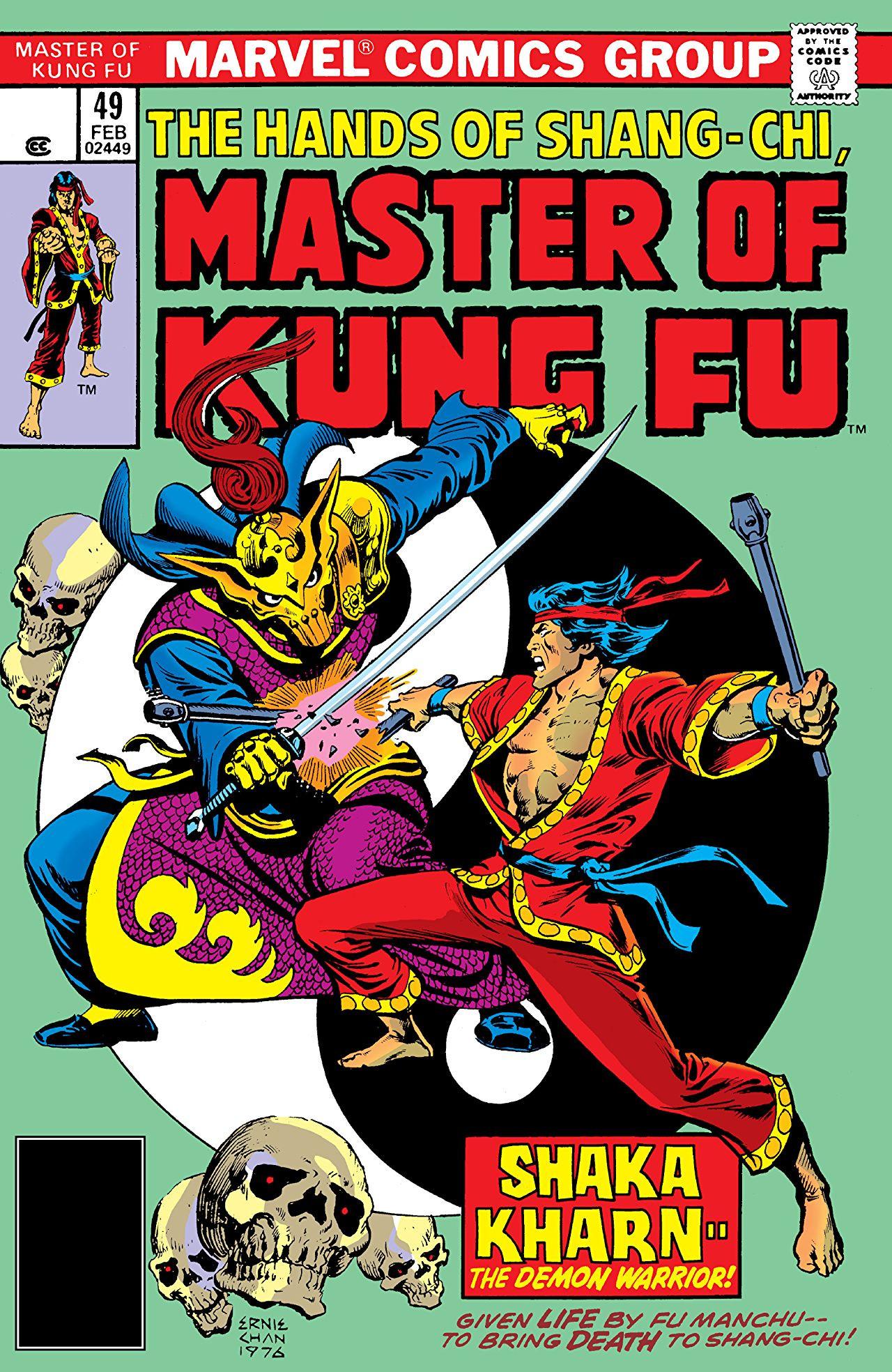 Master of Kung Fu Vol 1 49