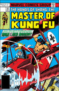Master of Kung Fu Vol 1 57