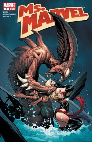 Ms. Marvel Vol 2 2.jpg