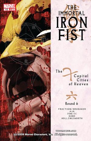Immortal Iron Fist Vol 1 13.jpg
