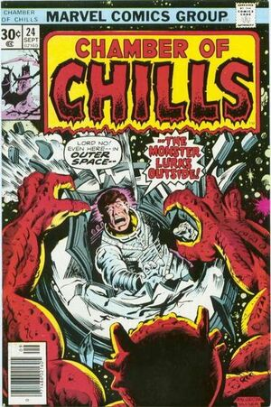 Chamber of Chills Vol 1 24.jpg