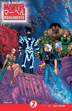 Marvel Mangaverse Vol 1 2.jpg