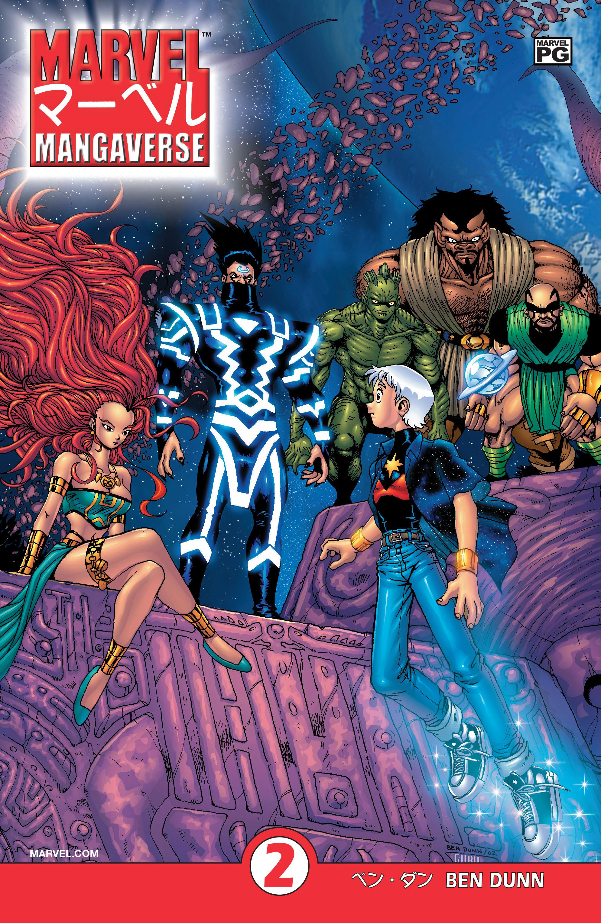 Marvel Mangaverse Vol 1 2