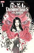 Demon Days Mariko Vol 1 1