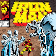 Iron Man Vol 1 299.jpg