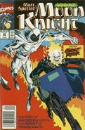 Marc Spector Moon Knight Vol 1 25