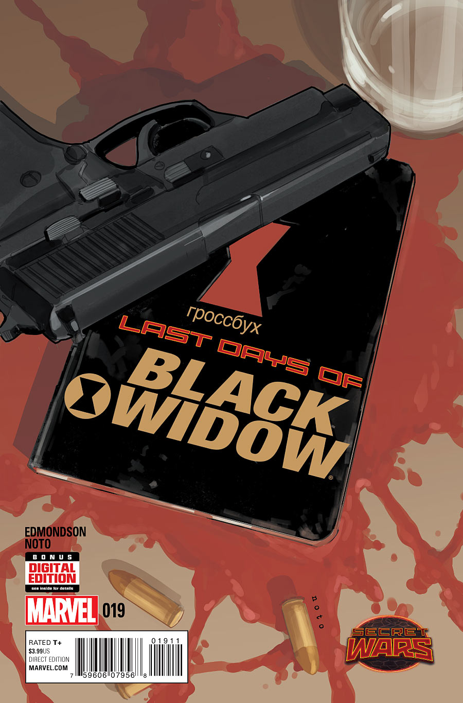 Black Widow Vol 5 19