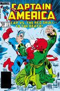 Captain America Vol 1 300