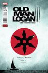 Old Man Logan Vol 2 10