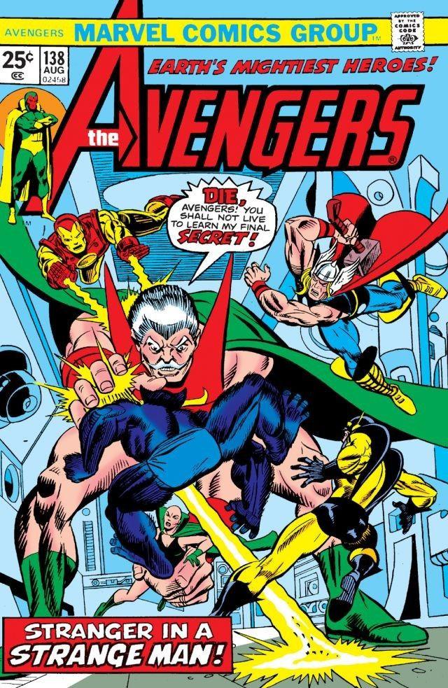 Avengers Vol 1 138.jpg