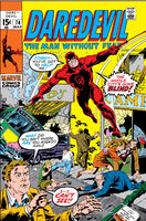 Daredevil Vol 1 74