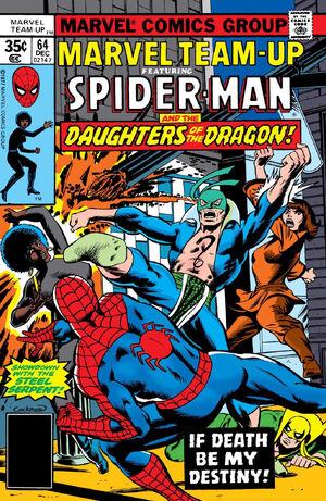 Marvel Team-Up # 64, December, 1977