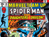 Marvel Team-Up Vol 1 64