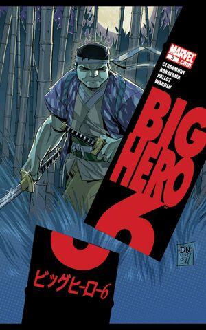 Big Hero 6 Vol 1 3.jpg
