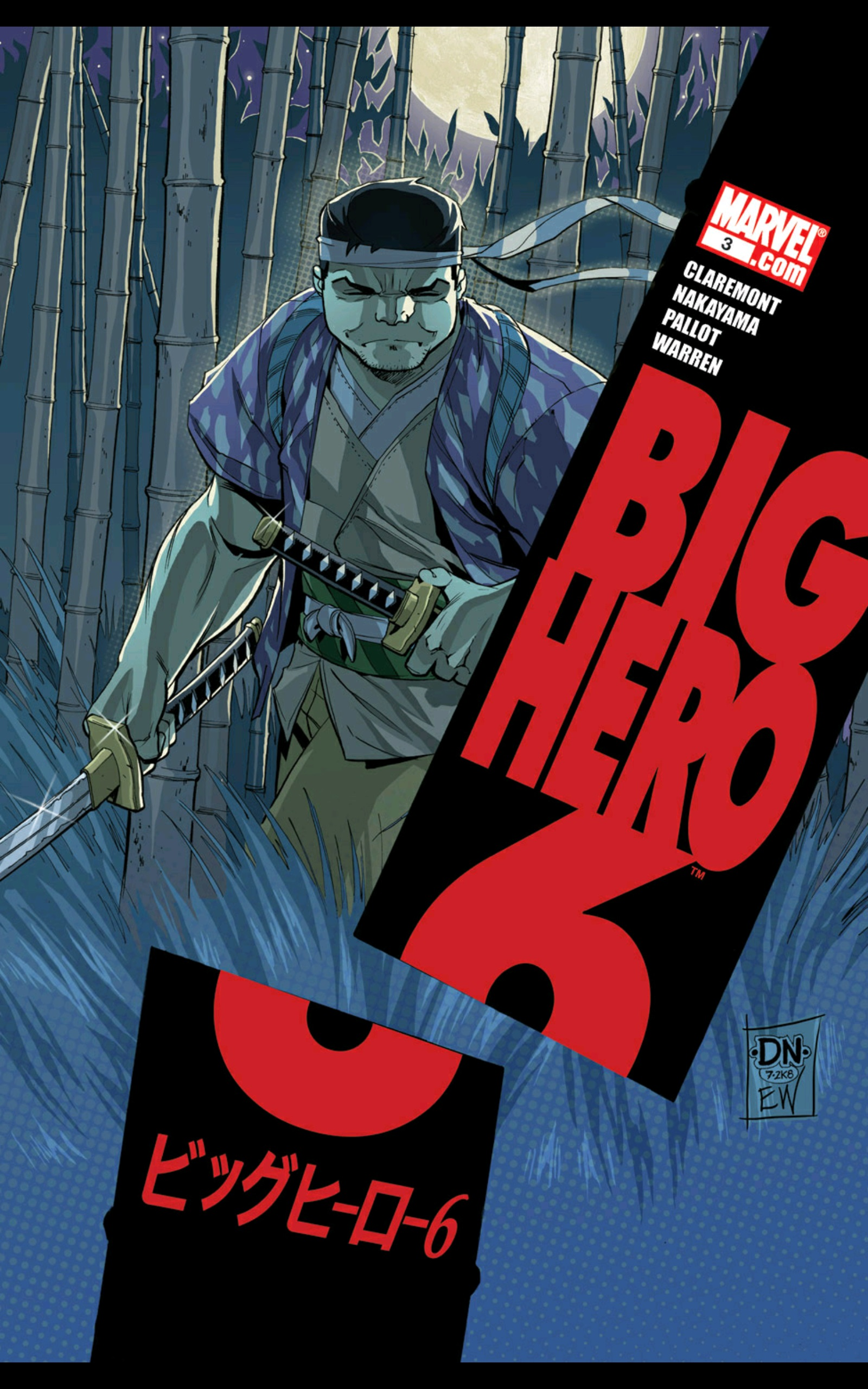 Big Hero 6 Vol 1 3