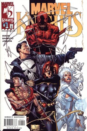 Marvel Knights Vol 1 1.jpg