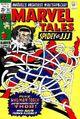 Marvel Tales Vol 2 20
