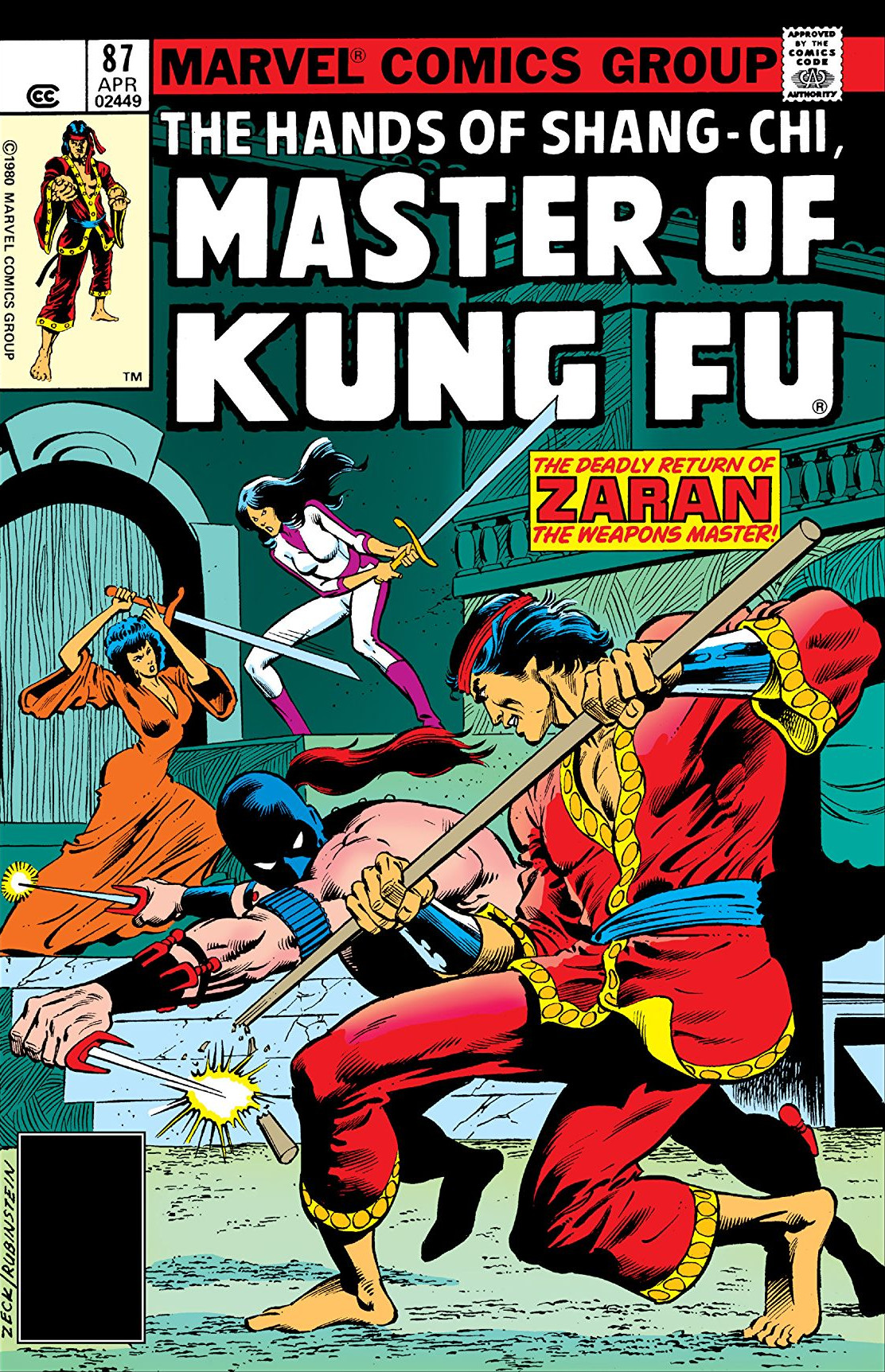 Master of Kung Fu Vol 1 87