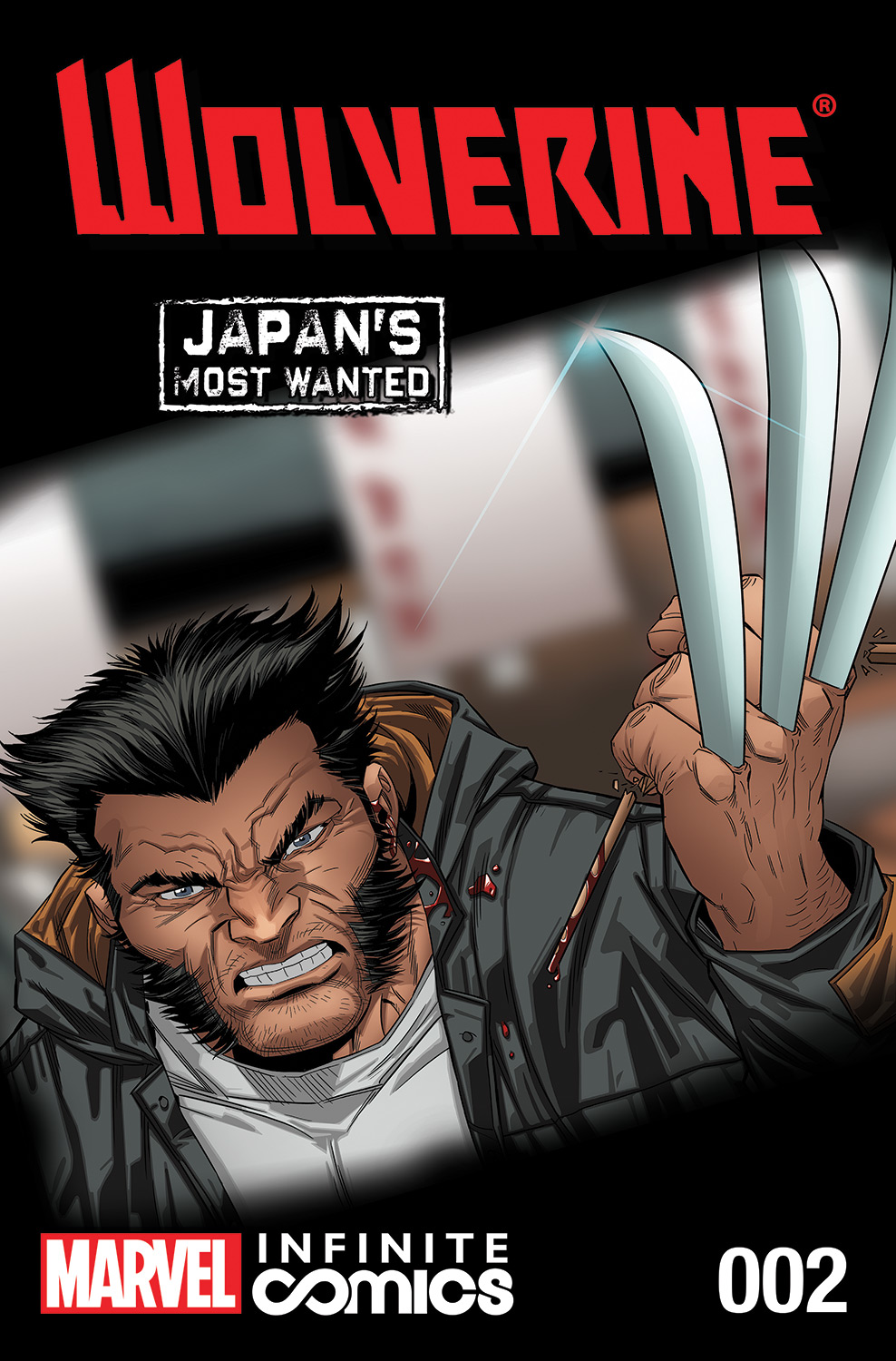 Wolverine: Japan's Most Wanted: Infinite Comic Vol 1 2