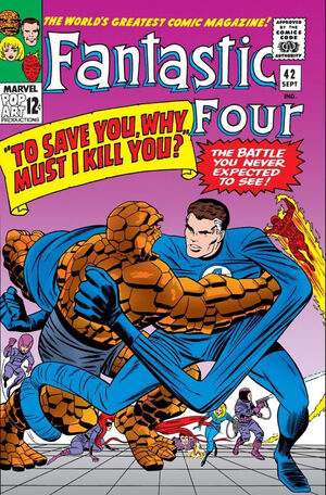 Fantastic Four Vol 1 42.jpg