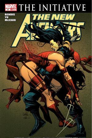 New Avengers Vol 1 31.jpg