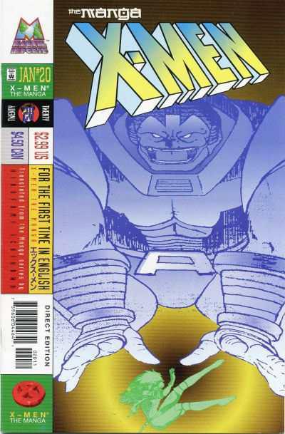 X-Men: The Manga Vol 1 20