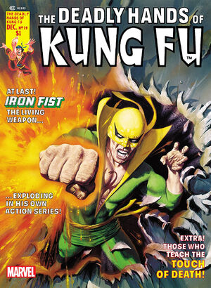 Deadly Hands of Kung Fu Vol 1 19.jpg